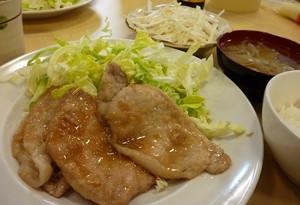 Syouga_yaki