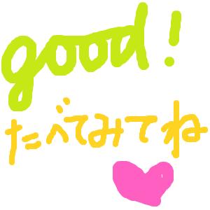 Cocolog_oekaki_2012_09_20_09_44